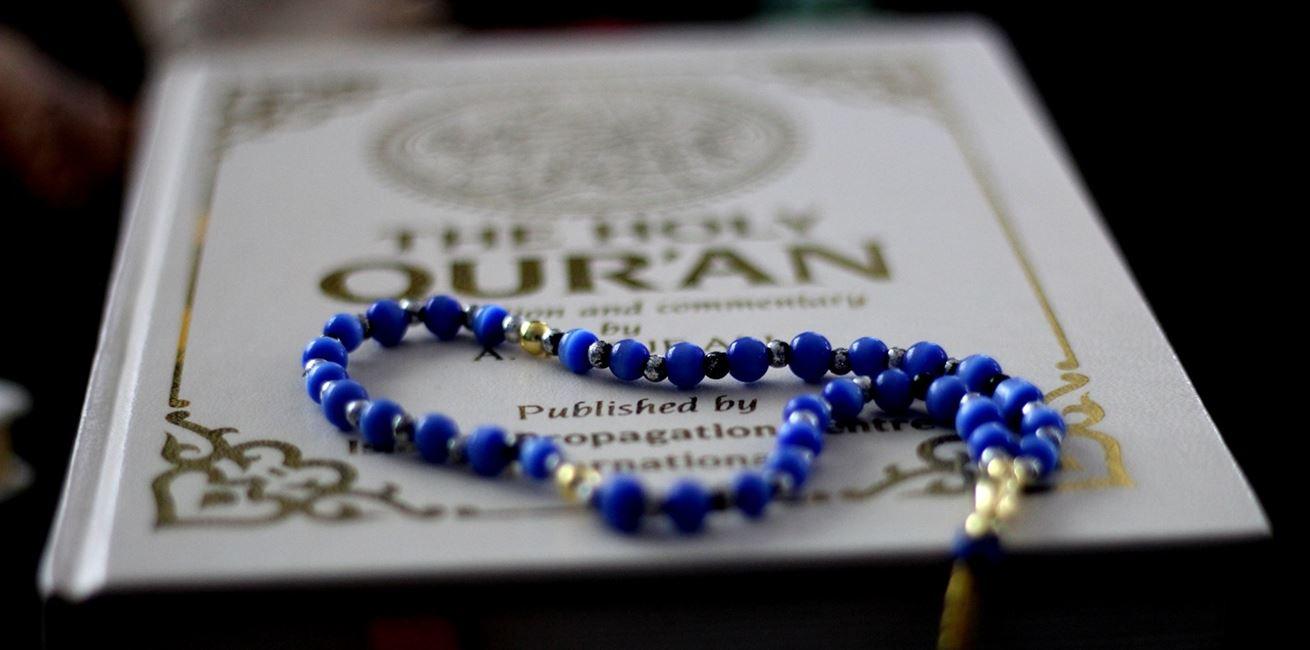 Celebration Community Religion Blue Pray Jewellery 618662 Pxherecom