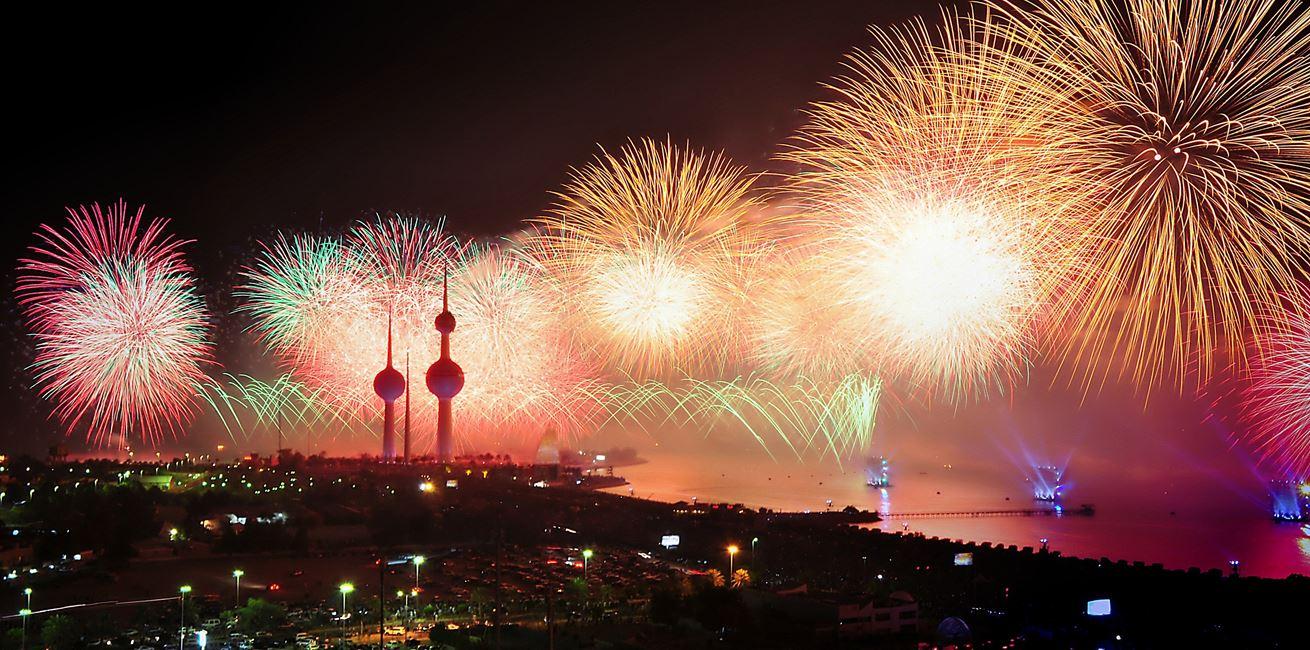 Major Fireworks Celebrating The New Year