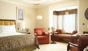 Four Seasons Hotel Istanbul Courtyard Room